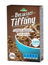 Мусли за појадок со Тифани - Чоко мусли