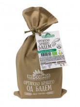 Брашно од бадем органско 500 г