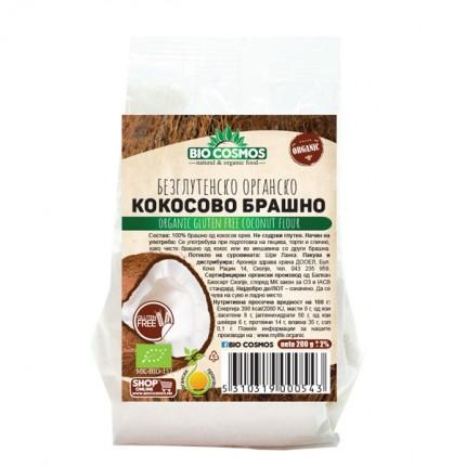 Органско кокосово брашно (200гр.)