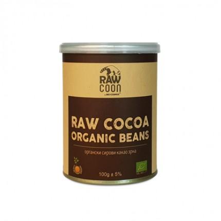Органско какао во зрна 100 г