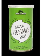 Природен зеленчуков зачин