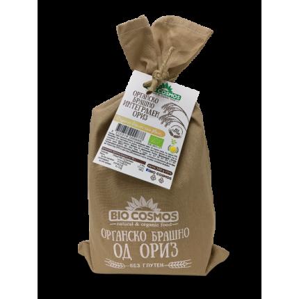 Органско безглутенско брашно од интегрален ориз (500гр.)