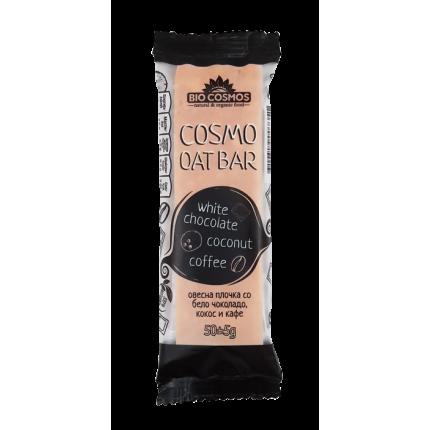Космо овесна плочка сo кокос, кафе и бело чоколадо 50 г
