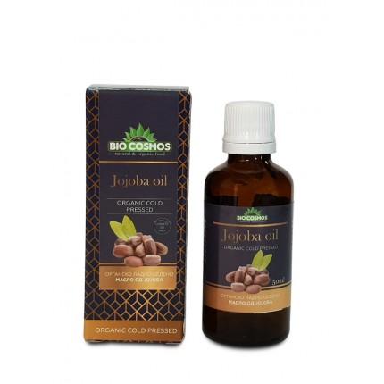 Органскo ладно цедено масло од јојоба (50мл.)