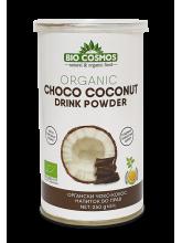 Органски чоко-кокос напиток во прав