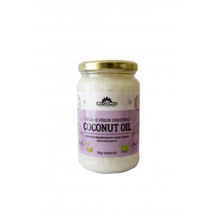 Органско кокосово масло (310гр.)