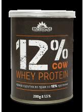 Кравја сурутка во прав со 12% протеини (200гр.)