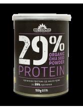 Органски протеин од чиа во прав (150гр.)