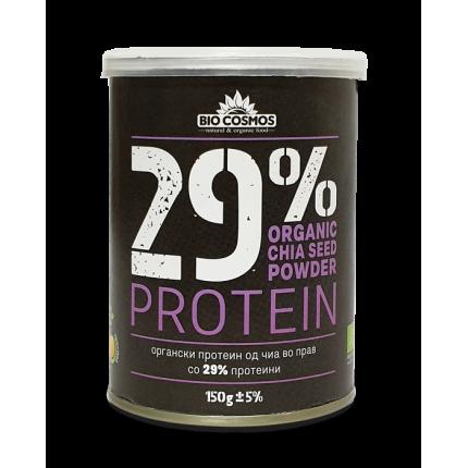 Органски протеин од чиа во прав 150 гр