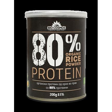 Протеин од ориз органски 200гр